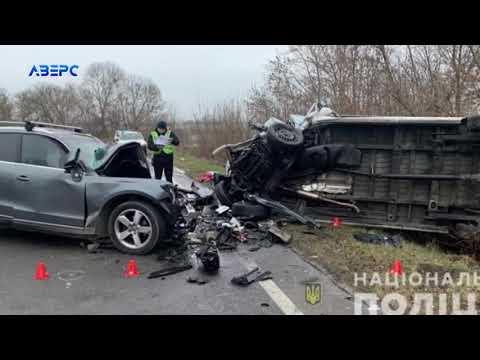ТРК Аверс: В аварії загинуло 3 людей