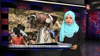 Rohingya Daily News 15 March 2018