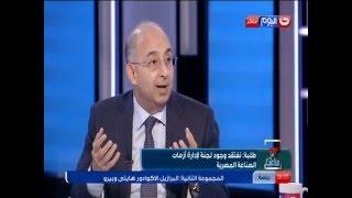 مجدي طلبة: انقسام الأهلي والزمالك..دة غلط على الاقتصاد