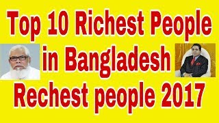 Top 10 Richest People in Bangladesh 2017 and Their Net Worth