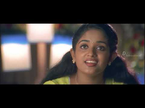 Malayalam Movies | Pulival Kalyanam Movie Scenes | Kavya Madhavan's marriage fixed with Nishanth