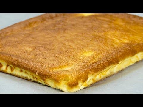 Рецепт для новичков! Вкуснейший и очень простой в приготовлении творожный пирог. | Appetitno.TV