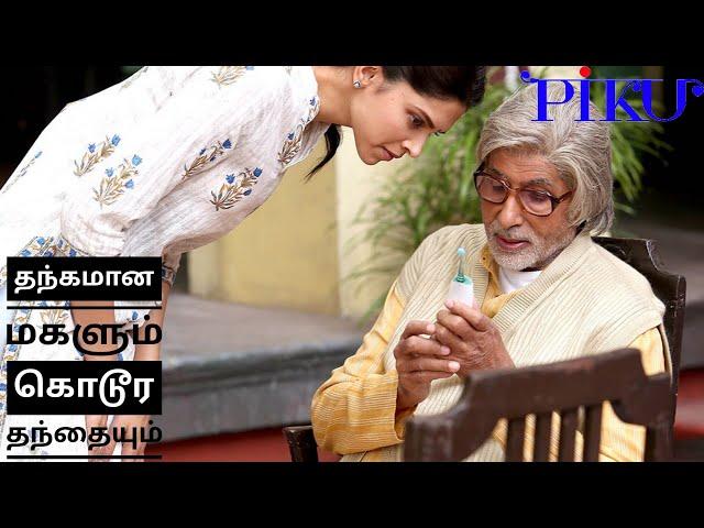 அப்பா நல்ல இருக்கனும்னு நினைக்கும் மகள் | tamildubbed | explained in tamil | filmy boy tamil | தமிழ்