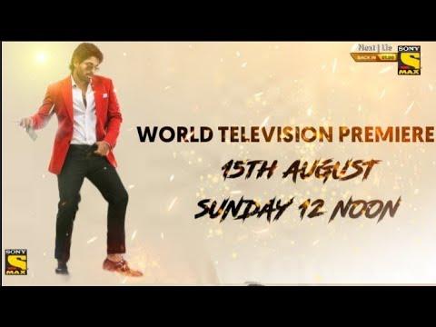 Download Ala Vaikunthapurramuloo Full Movie Release,World Television Premiere,Allu Arjun,Pooja Hegde