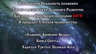 Первая планетарная катастрофа 113 000 лет назад (на 2009 год)