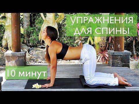 Упражнения при геморрое (лечебная гимнастика): лечение