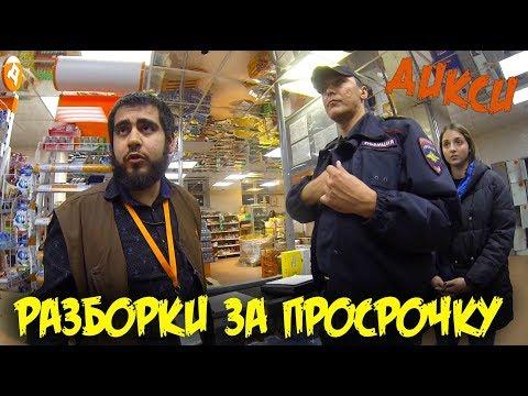 Злой администратор ДИКСИ