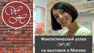 Искусственный фасадный камень White Hills в Санкт-Петербурге(Компания ООО