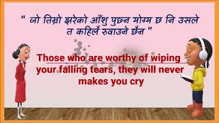 Nepali Quotes of life    Heart touching line   