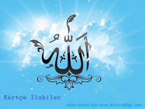 Muhammed Ali Arslan - Ey Ehlê Vi Zamanê - Kürtçe İlahiler » Http://www.kurtcebilgi.com