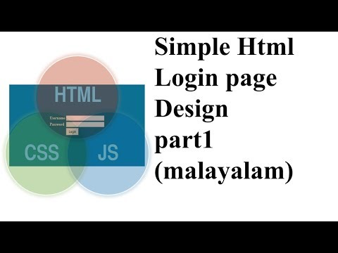 Simple Html Login Page Design Part1(malayalam)