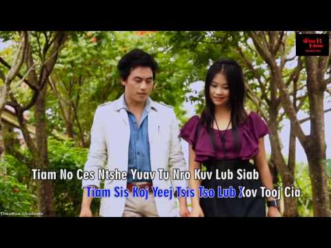 hmong songs - xav tuag huaj cheej rau koj ntsia _ Instrumental thumbnail