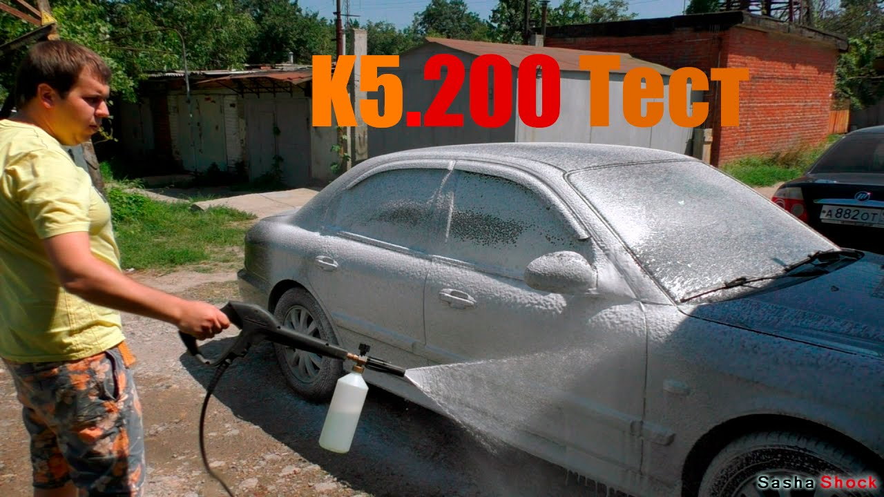 Автомойка  Karcher K5.200 / K5 compact Тест + мытье задних сидений