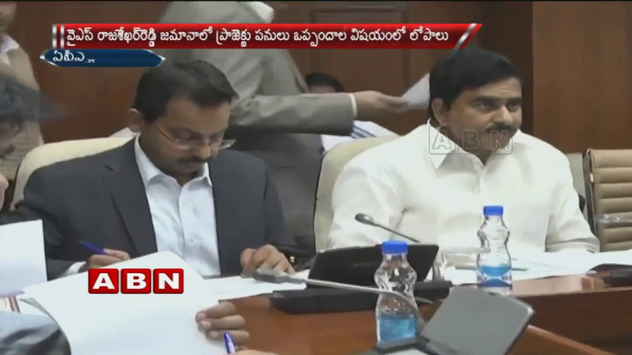 polavaram-project-s-completion-by-2019-appear-improbable-cag