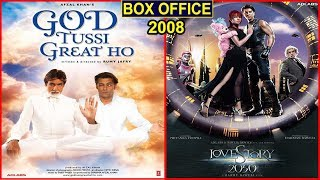 God Tussi Great H๐ vs Love Story 2050 2008 Movie Budget, Box Office Collection, Verdict and Facts