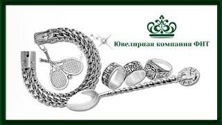 видео Колье серебряные без вставок