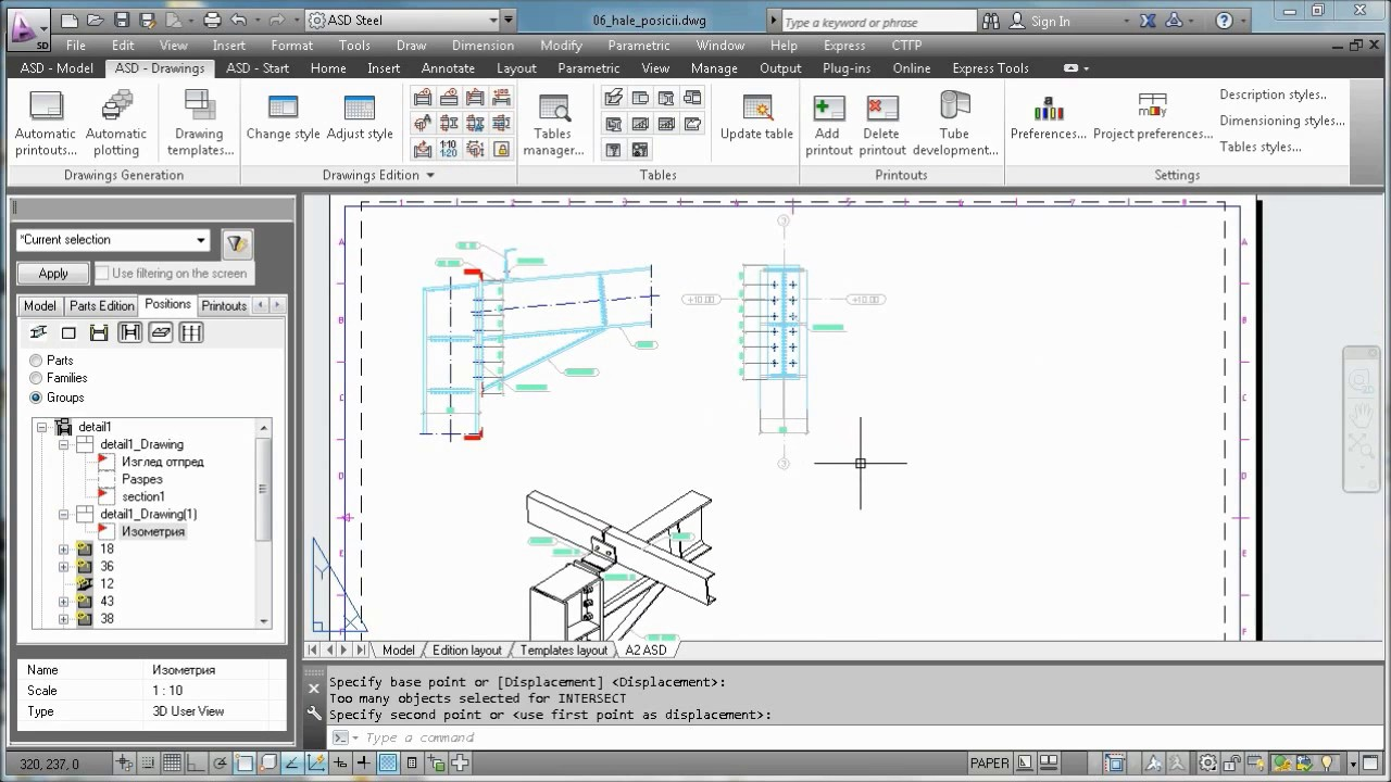 AutoCAD Structural Detailing - steel structure detail drawing