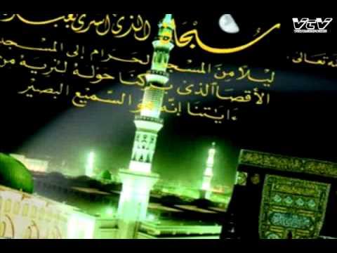 Sesli Quran-el-Eraf suresi(azerbaycan ve ereb dilinde) 7