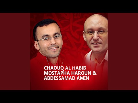 Top Tracks - Mostapha Haroun, Abdessamad Amin