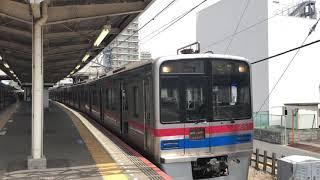 京成3868系