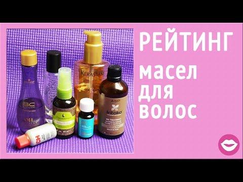 Польза и применение масла -