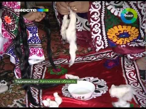 знакомства брак узбекистан