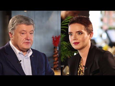 Ч.2 - Петро Порошенко в Рандеву з Яніною Соколовою