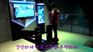 키플링 숄더백 Cammie 영상