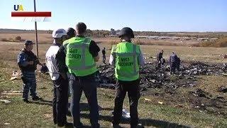 Катастрофа рейса MH17: хроника событий того трагического дня
