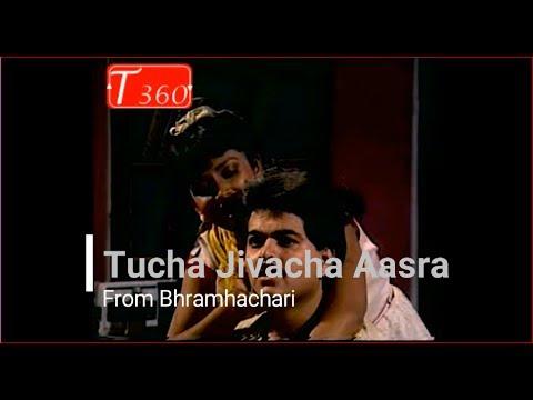 Tucha Jivacha Aasra By Prashant Damle Sir