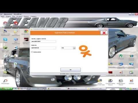 Odkl ok web44 net бесплатные оки
