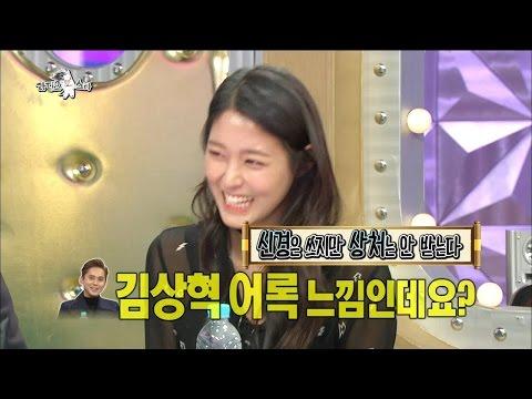 【TVPP】Seol Hyun(AOA) – Don't Care Hateful Comments, 설현(AOA) - 악플 매일 보긴 하지만 @Radio Star