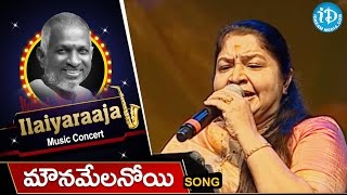 Mounamenaloyi Song - Maestro Ilaiyaraaja Music Concert 2013 - Telugu - New Jersey, USA