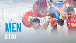 Ashgabat 2018 Highlights | Men 81kg