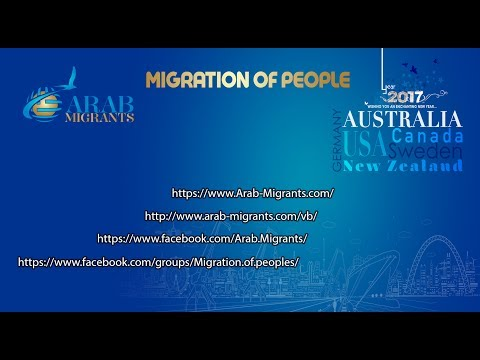 The ultimate guide for Engineers migration Part1-EA Australia