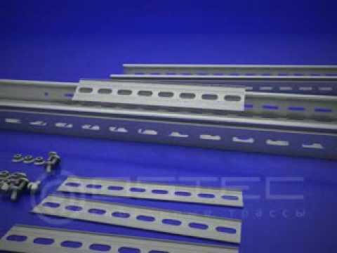 OSTEC устройство поворота с помощью угла УПТП