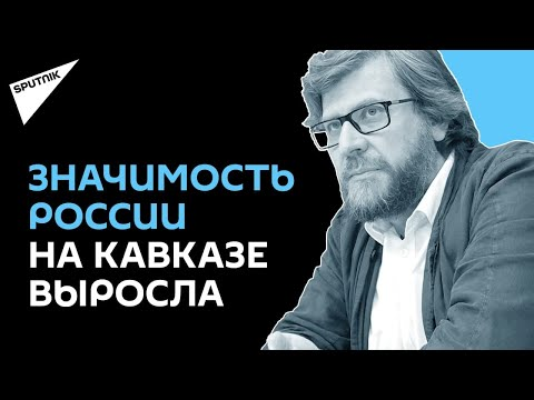 Зачем Лавров приезжал в Ереван - рассказывает Лукьянов