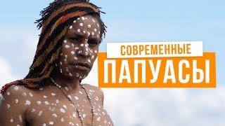 Первобытная вечеринка - Фестиваль папуасов и аборигенов долины Балием. Папуа, Индонезия.