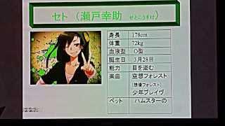 Repeat youtube video オタクのカゲプロキャラクター紹介