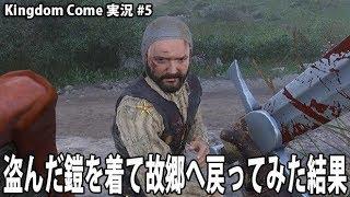 中世時代を舞台にしたリアル系アクションRPG「 Kingdom Come:Deliveranc...