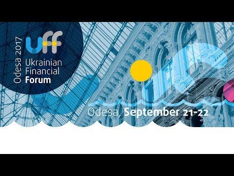 UKRAINIAN FINANCIAL FORUM 2017 - 21.09.2017 - Зала 2