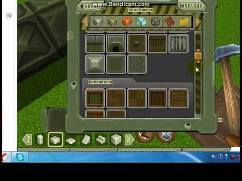 Как построить танк в копателе онлайн