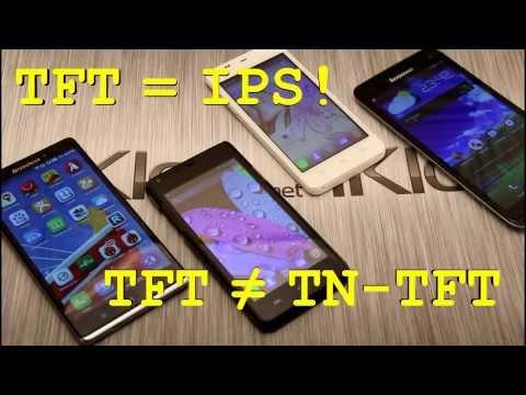 По чесноку: чем отличаются дисплеи TFT и IPS