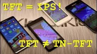 видео ЭЛЕМЕНТАРНОЕ. Планшет Samsung Galaxy Tab 2 10.1 P5100. Искажения изображения. Ремонт