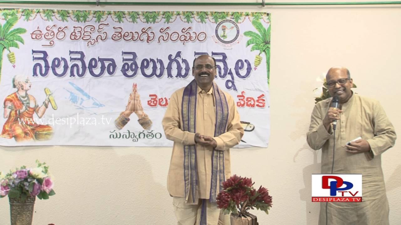 TANTEX President Jonnalagadda Subramanyam speaking about Thotakura Prasad at NNTV