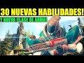 Destiny 2: 30 HABILIDADES NUEVAS Y NUEVA CLASE DE ARMA!