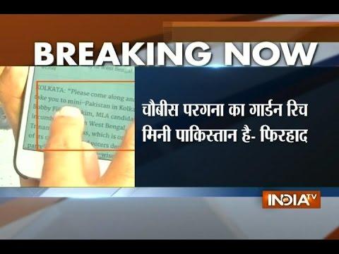 TCM Leader Called Garden Reach of 24 Pargana as