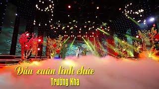 Nhạc Xuân Mậu Tuất, Nhạc Tết 2018 | ĐẦU XUÂN LÍNH CHÚC - TRƯỜNG KHA