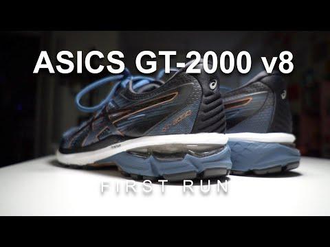 asics gel kayano 26 vs gt 2000 8