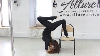 Учимся танцевать стриппластика со стулом тренер Ирина